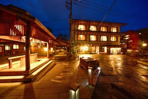 Ryokan Tamura - Accommodation - Kusatsu