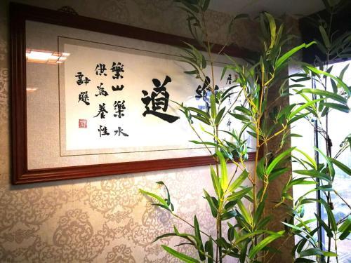 Suzhou Leju Boutique Apartment photo 28