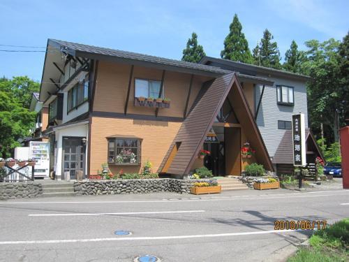 池乃家旅館 Ikenoya