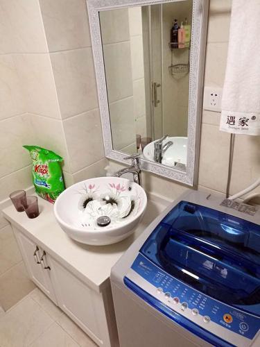 Suzhou Leju Boutique Apartment photo 74