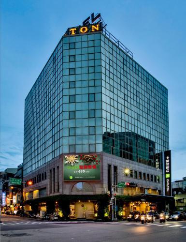 . The Carlton Hotel Hsinchu