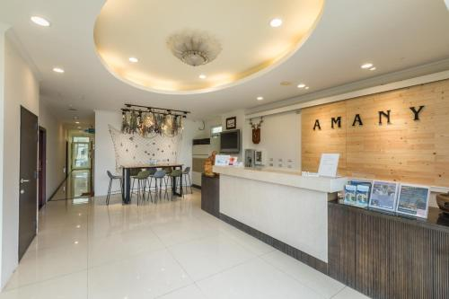 Amany Holiday Hotel