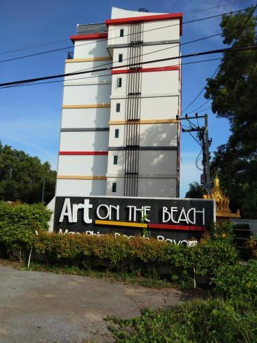 Art on the Beach by Malai Art on the Beach by Malai