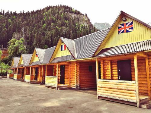 Alpiysky Domik