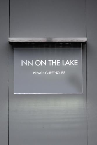 湖上旅馆 主照片