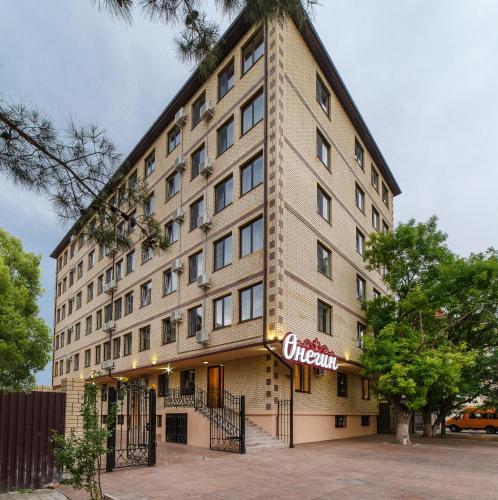 Apart Hotel Onegin