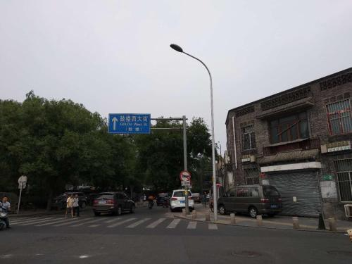 Beijing Sunrise Hostel Gulou Branch photo 40