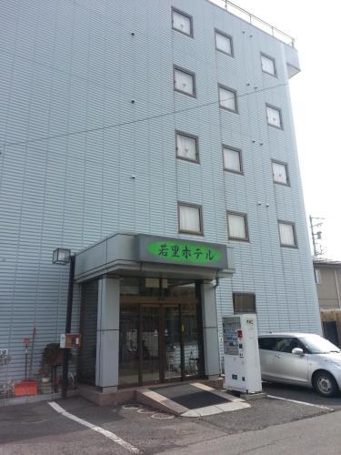 Hotel Wakasato - Accommodation - Nagano