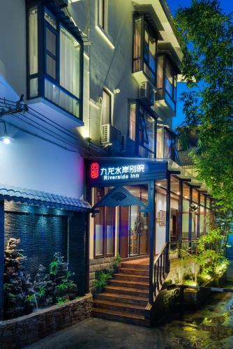 . Riverside Inn Guilin Central