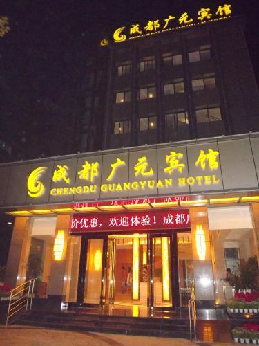 HotelChengdu Guangyuan Hotel