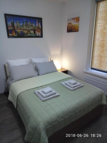 . Apartament MEGAPOLIS & RADIUS