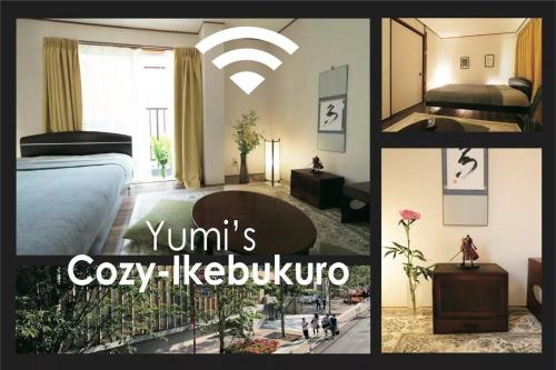 Toshima   Apartment   Vacation STAY 493