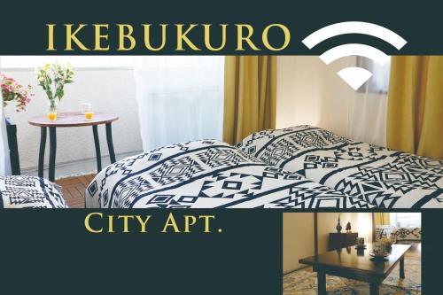 EMINUZ Ikebukuro   Vacation STAY 489