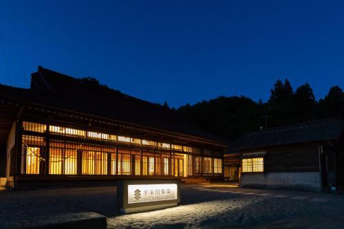 Hiraizumi Club~farm&resort~ Hiraizumi Club~farm&resort~
