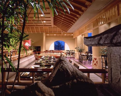 Hotel Chinzanso Tokyo photo 14