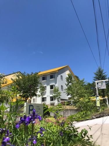 淺間高原酒店 Asama Kogen Hotel