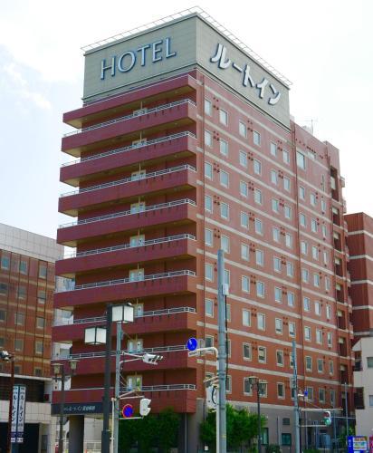 . Hotel Route-Inn Fukaya Ekimae