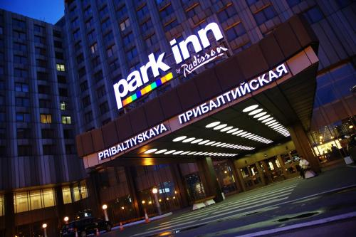 Park Inn by Radisson Pribaltiskaya - 23 of 40