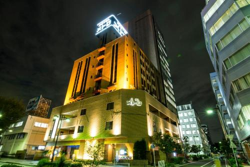. Hotel Metro (Adult Only)