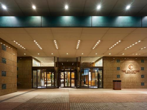 Hotel The Celestine Tokyo Shiba photo 128