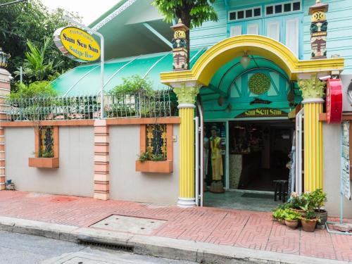 Samsen Sam Place photo 98