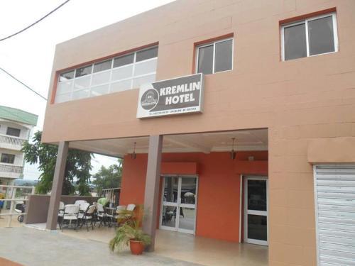 HotelKremlin Hôtel