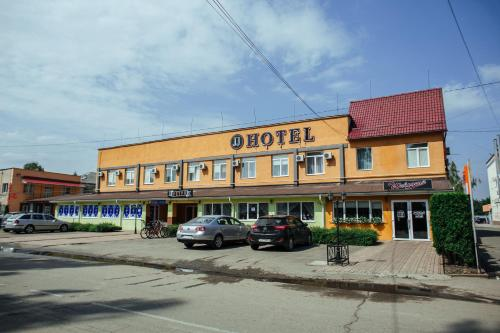 . JJ Hotel