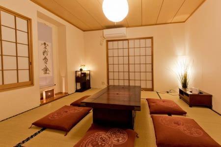Casa Tokyo