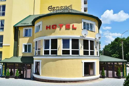 . Geneva Hotel