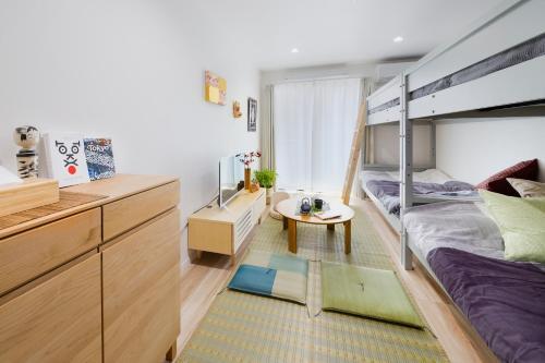 TATERU bnb AKABANE -room- in Tokyo, Japan - reviews, prices