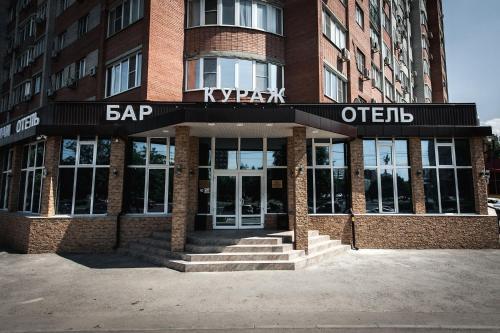 Hotel Kurazh