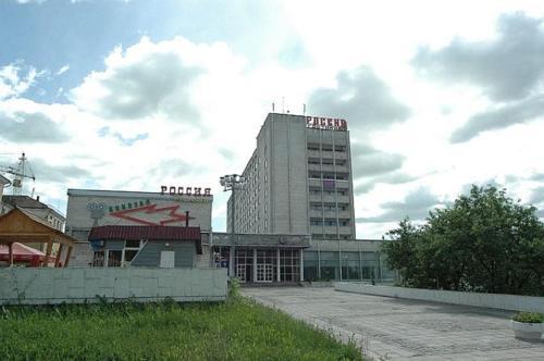 Туристский комплекс Россия