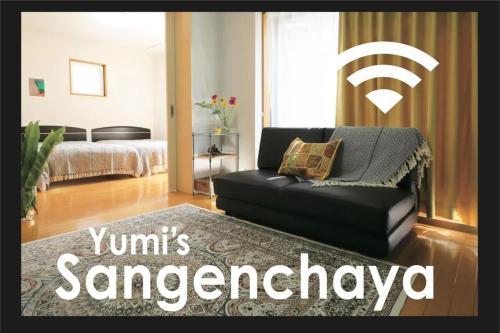 Setagaya   Apartment   Vacation STAY 632