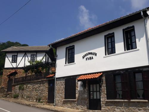 Denizovata House