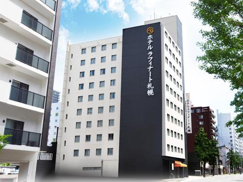 ホテル ラフィーナート 札幌