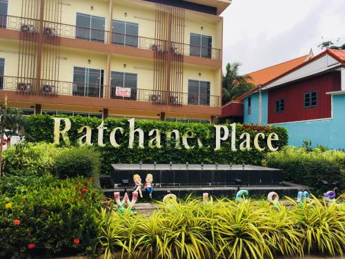 Ratchanee Place Ratchanee Place