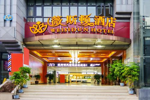 . Chongqing Weston Hotel