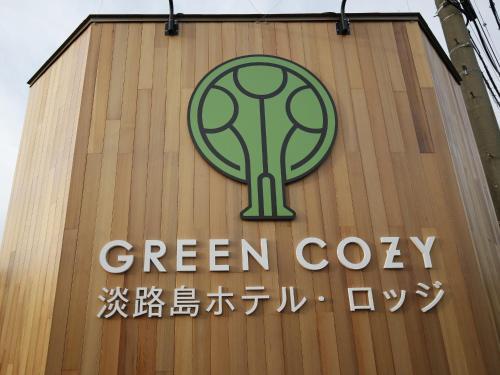 Awajishima Hotel Lodge GREEN COZY