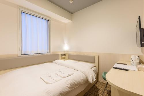 Superior Single Room - Non-Smoking (2 Adults)