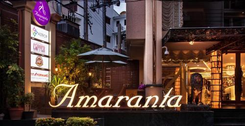 Amaranta Hotel photo 52