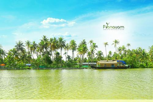 Pranavam Resorts