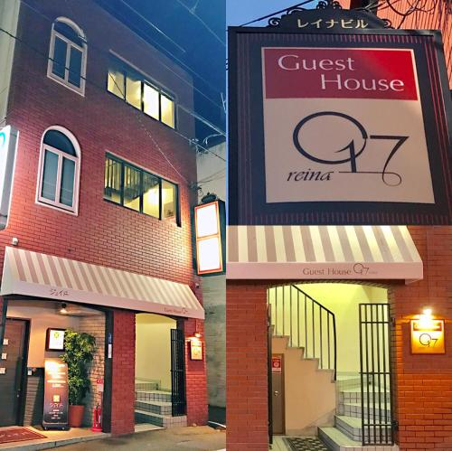 Guest House 017(reina) 5F