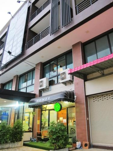 HOMEY-Donmueang Hostel photo 21