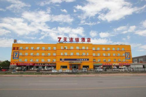 Hotel 7Days Inn Beijing Yizhuang Development Zone