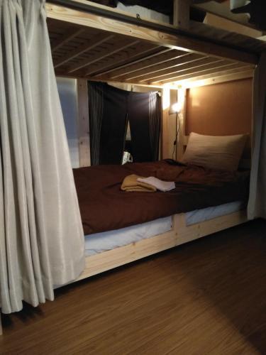 Otaru Guest House TARUNE