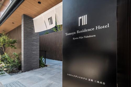 . Tomoya Residence Hotel Kyoto