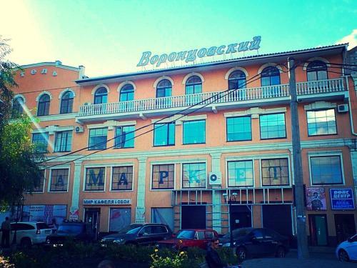 . Vorontsovskiy Hotel