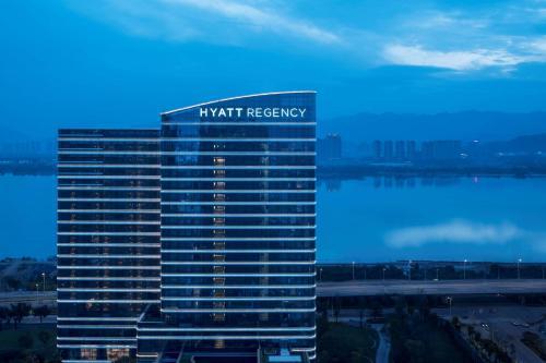 . Hyatt Regency Fuzhou Cangshan