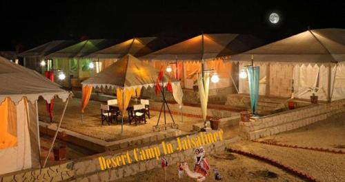 Maharaja Desert Camp