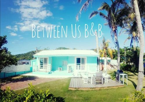 墾丁小默契VILLA包棟民宿 Between Us Villa B&B